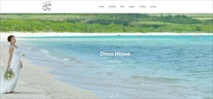 KANON東京ウェディングサロン<br>直営レンタル・ドレス&タキシード<br>DRESS HOUSE<br>https://www.dress-house.jp/<br>