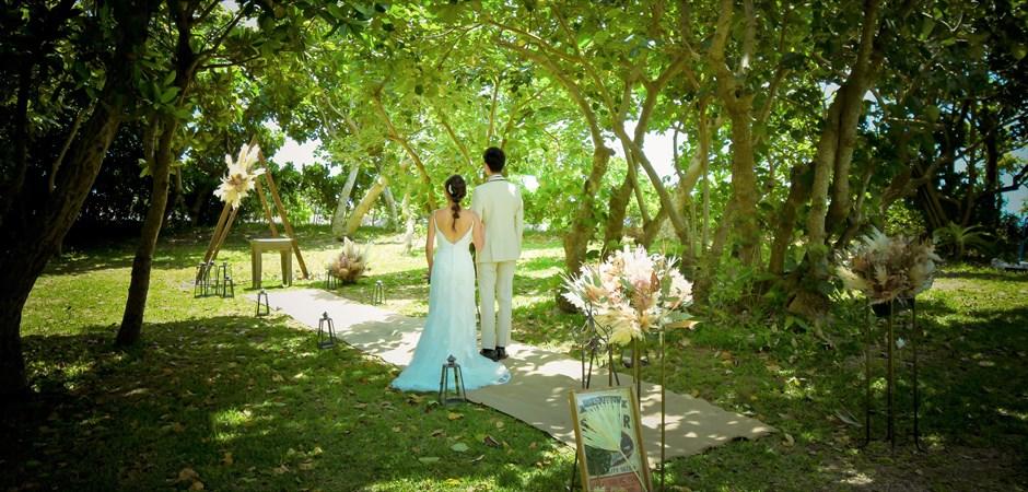 Fairy Garden Wedding