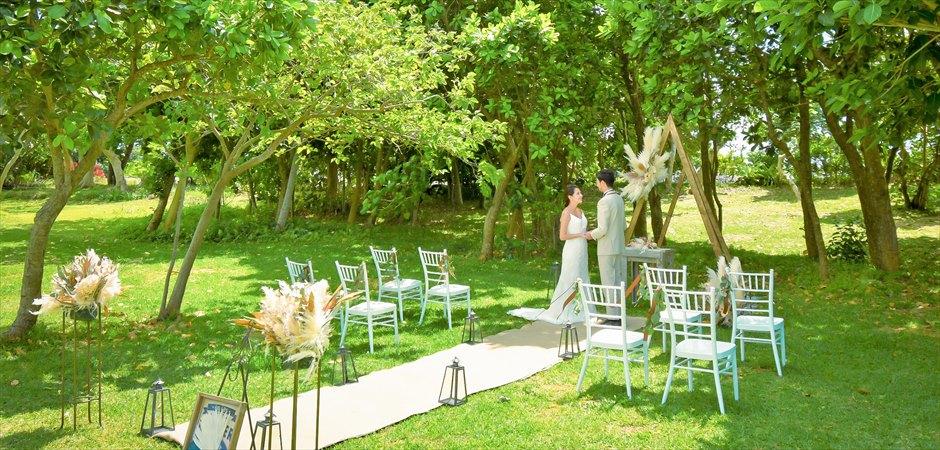 Peaceful Garden Wedding