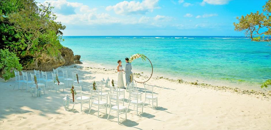 Secret Beach Wedding