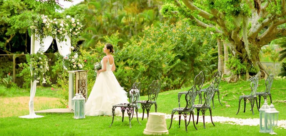 Herb Garden Healing Wedding