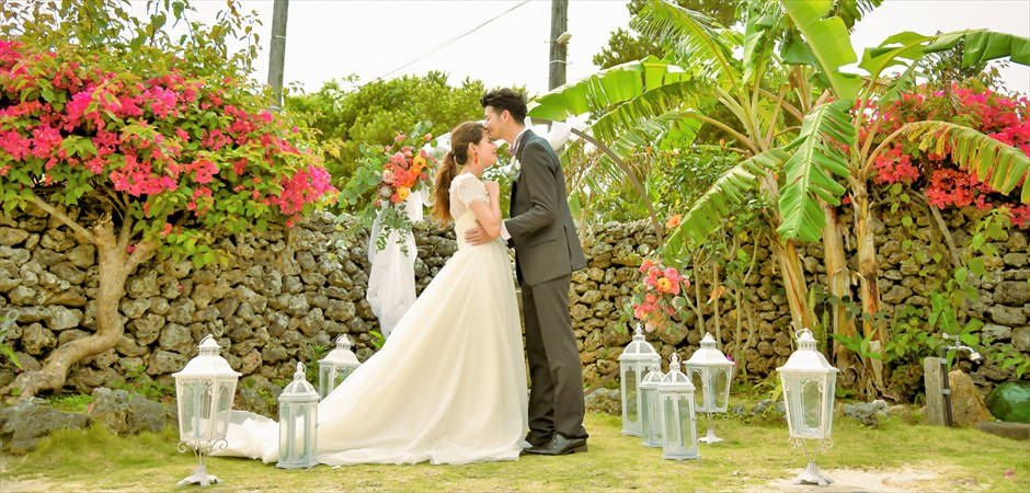 Floral Garden Wedding