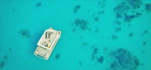 クルーズ船チャーター デイタイム<br><br>出港から下船まで8時~17時<br>2時間、4時間、8時間単位<br>※料理・BBQ・ドリンク別途<br>