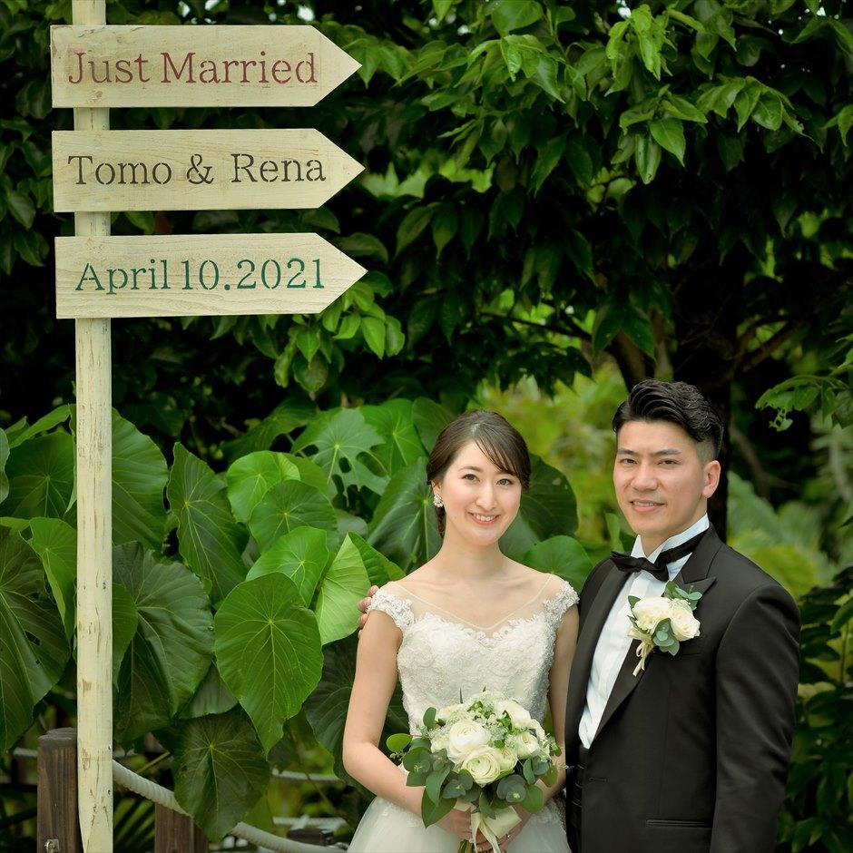 コーラル・テラス石垣島 挙式・結婚式・ウェディング・レポート・口コミ・評価
