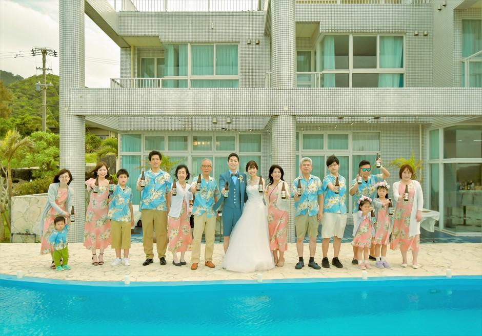 ホテル海邦川平・石垣島 インフィニティ・プールにて乾杯